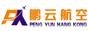 重庆市开州区鹏云航空服务有限公司
